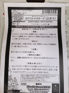 iphone/image-20130330174939.png